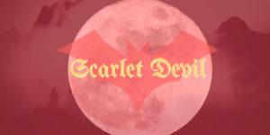 永遠に紅い幼き月