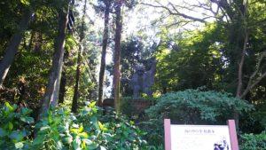 根香寺の牛鬼のブロンズ像