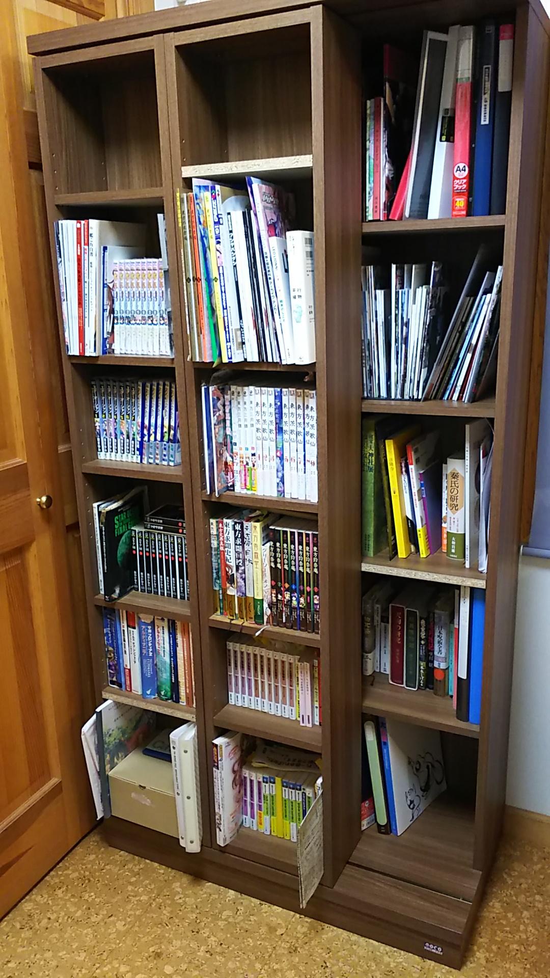 購入した本棚の全景