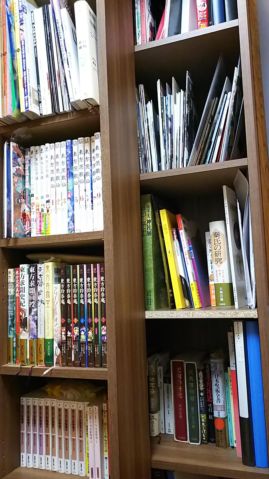 購入した本棚の一部 その1
