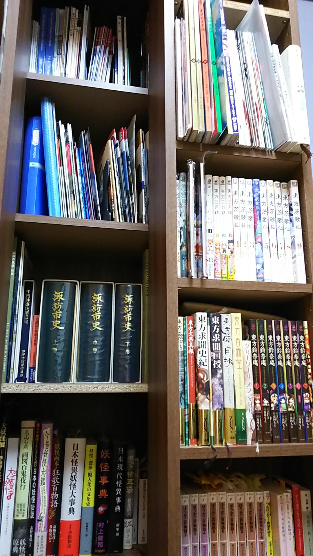 購入した本棚の一部 その2