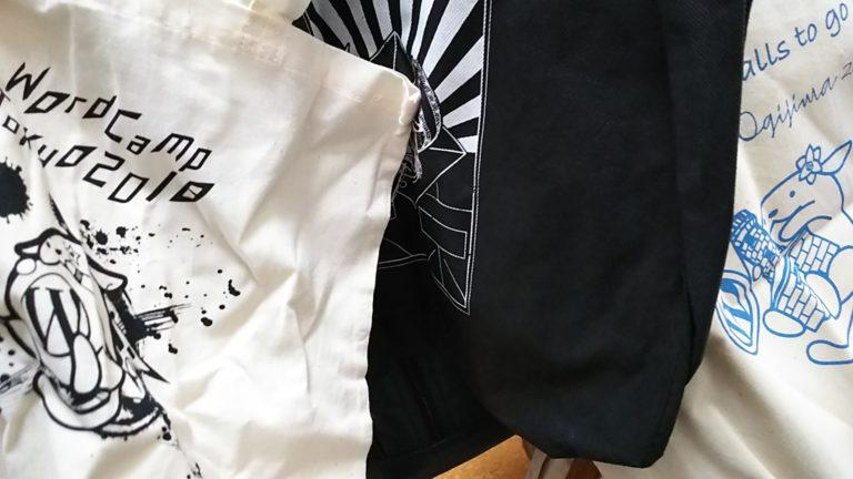 ポールハンガーに掛けられたWordCampTokyo 2015と2018、WordCamp Ogijima 2018のトートバッグ