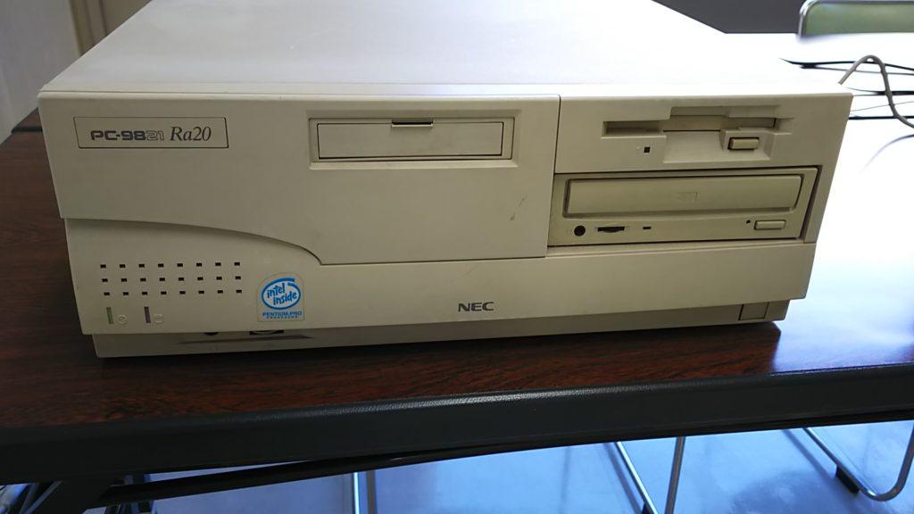 PC-9821 Ra20