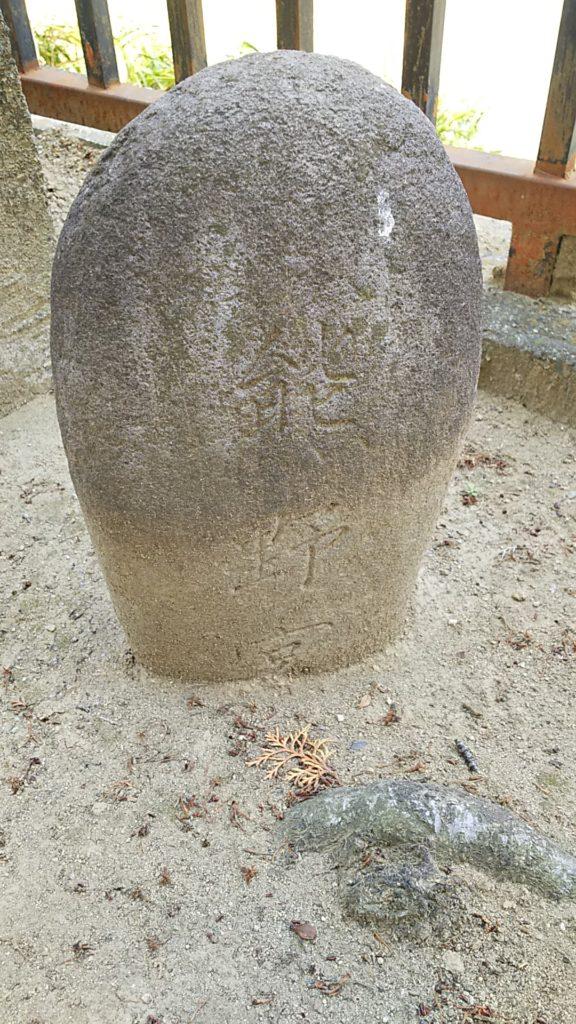 赤烏神社 熊野神社の石碑。八咫烏みを感じる。