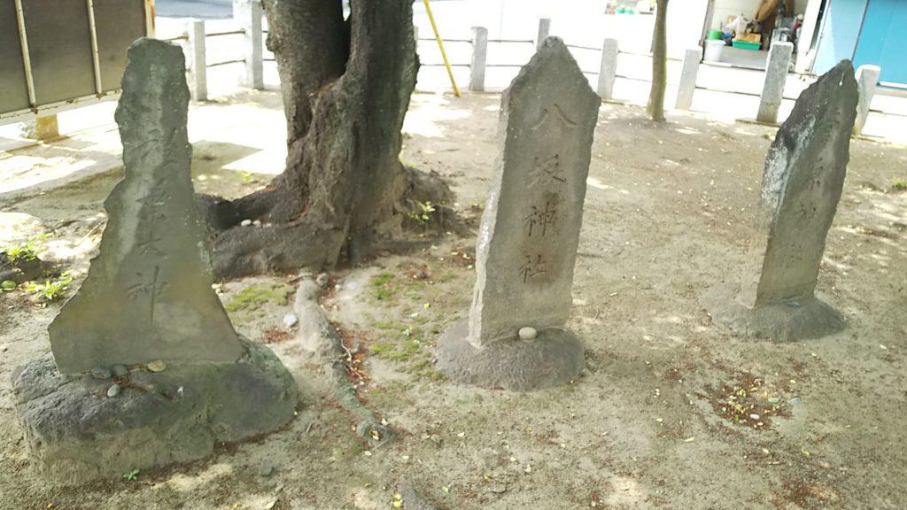 赤烏神社 境内の石碑