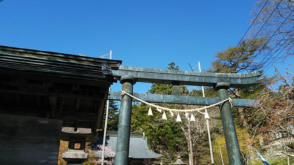 榛名神社 鳥居