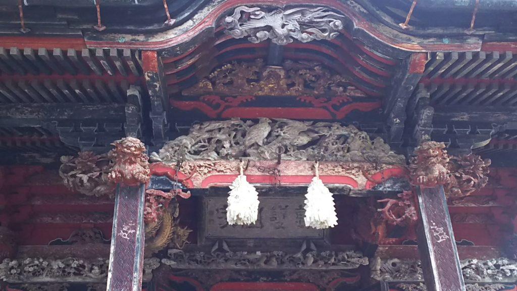榛名神社 社殿の紙垂