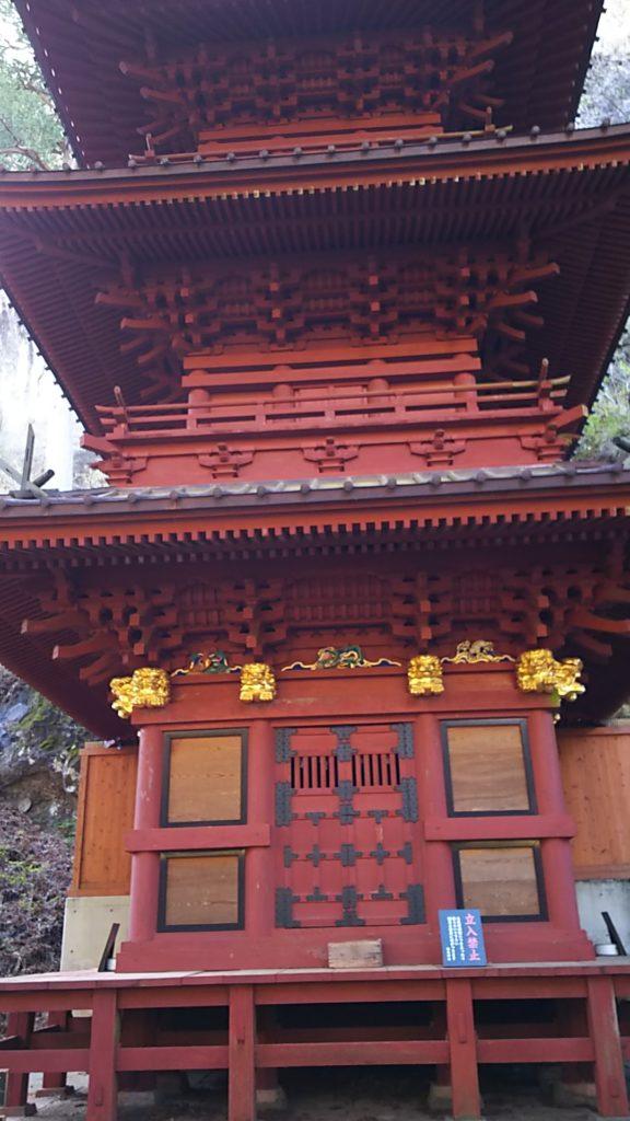 榛名神社 三重塔