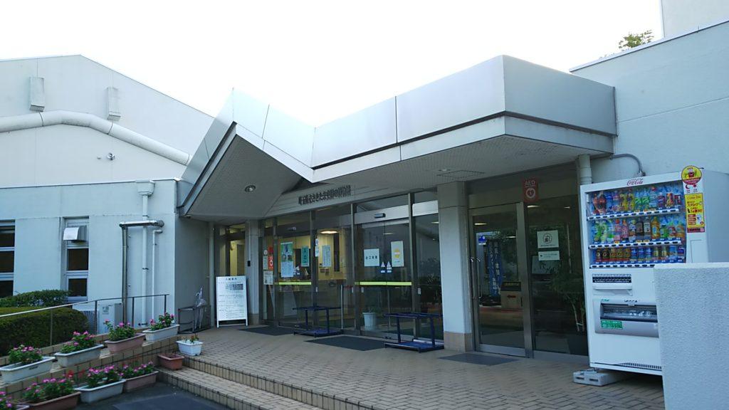 埼玉県さきたま史跡の博物館