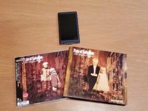 20年前と Anniversary Mix 2020 の The Perfect Element Part.1, そして Walkman A50