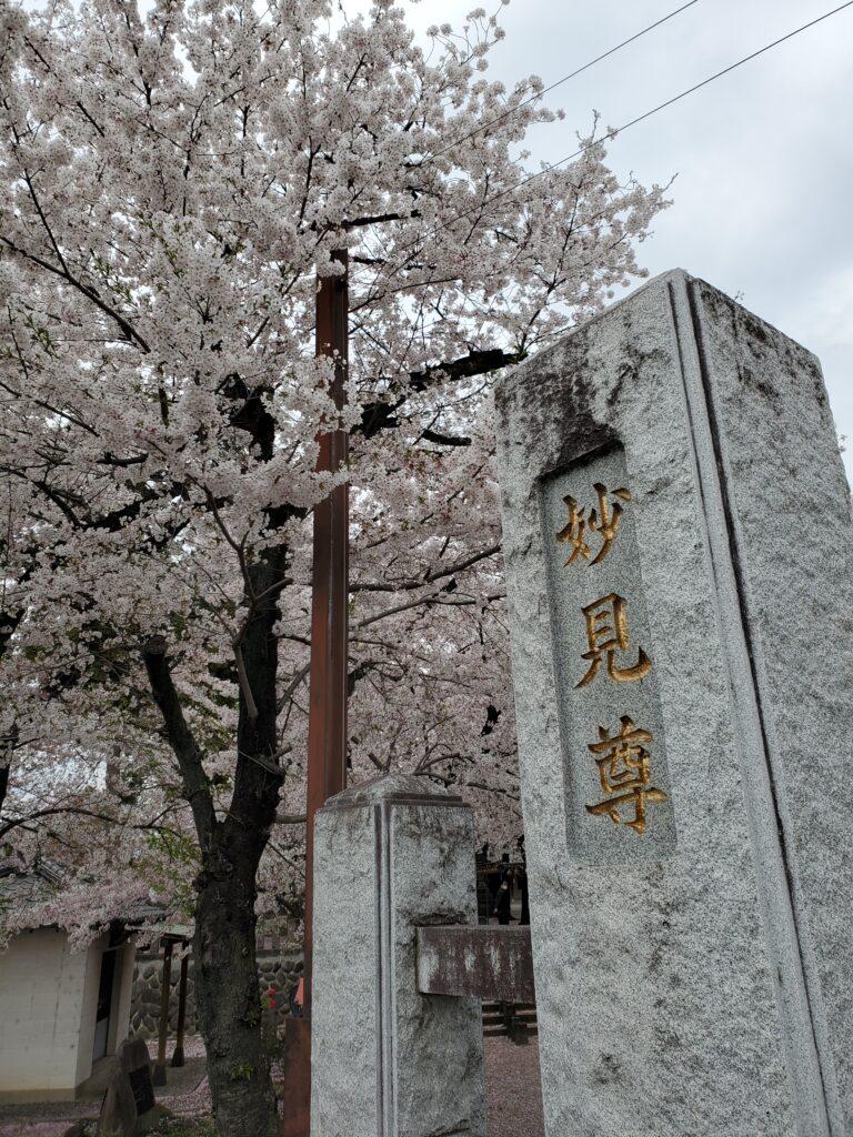 妙見寺の門柱
