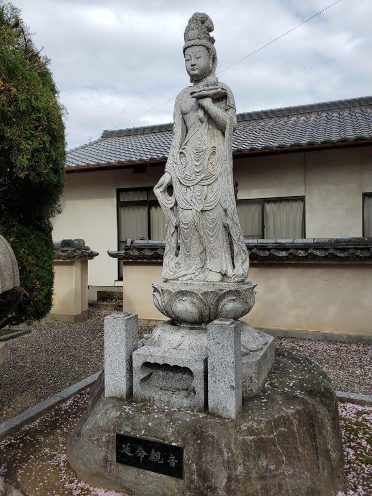妙見寺の観音菩薩像