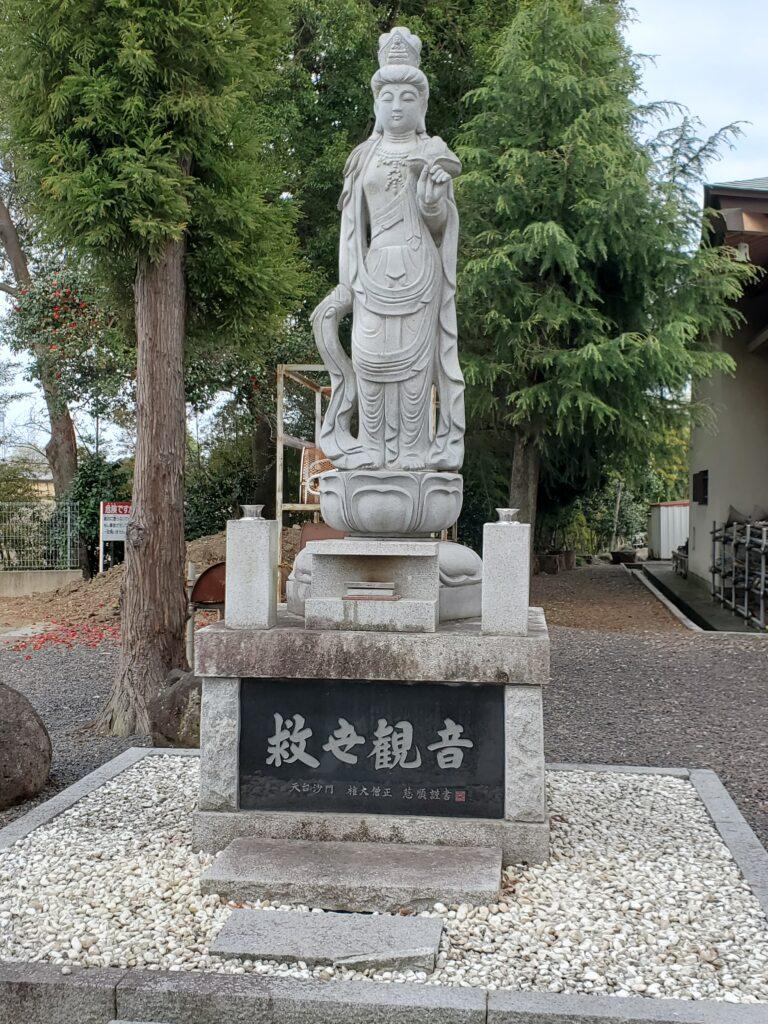 妙見寺の観音菩薩像(救世観音)