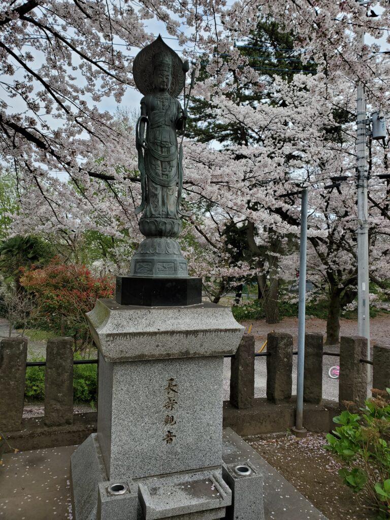 妙見寺の観音菩薩像(延命観音)