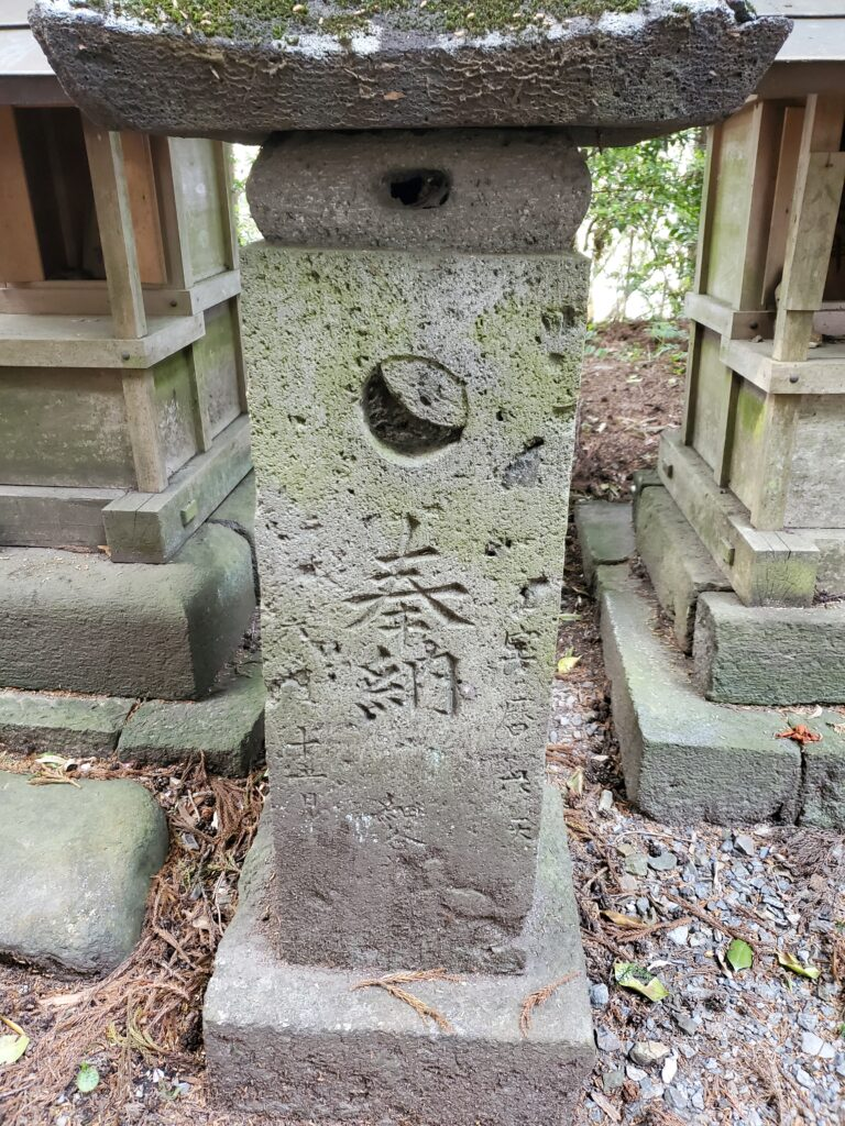 高龗神社境内社、灯篭。三日月が刻まれている
